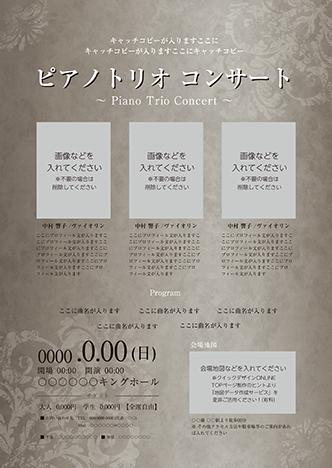 コンサート・イベントのチラシデザインテンプレート(A4チラシのデザイン(CH-E-Z0267))