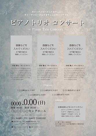 コンサート・イベントのチラシデザインテンプレート(A4チラシのデザイン(CH-E-Z0268))