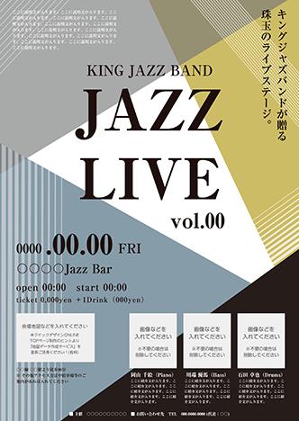 コンサート・イベントのA3ポスターのデザインテンプレート(A3のデザイン(MP-E-Z0279))