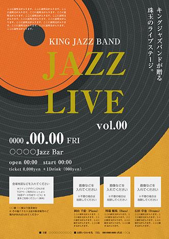 コンサート・イベントのA3ポスターのデザインテンプレート(A3のデザイン(MP-E-Z0281))