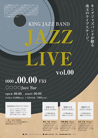 コンサート・イベントのA3ポスターのデザインテンプレート(A3のデザイン(MP-E-Z0282))