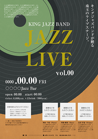 コンサート・イベントのA3ポスターのデザインテンプレート(A3のデザイン(MP-E-Z0283))