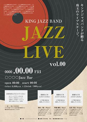 コンサート・イベントのA3ポスターのデザインテンプレート(A3のデザイン(MP-E-Z0284))