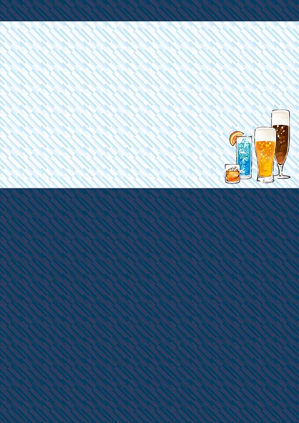 居酒屋 忘年会・新年会の集客チラシ_デザインテンプレート画像0071