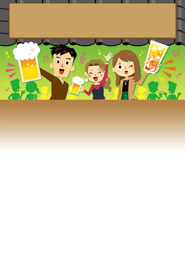居酒屋 忘年会・新年会の集客チラシ_デザインテンプレート画像0073