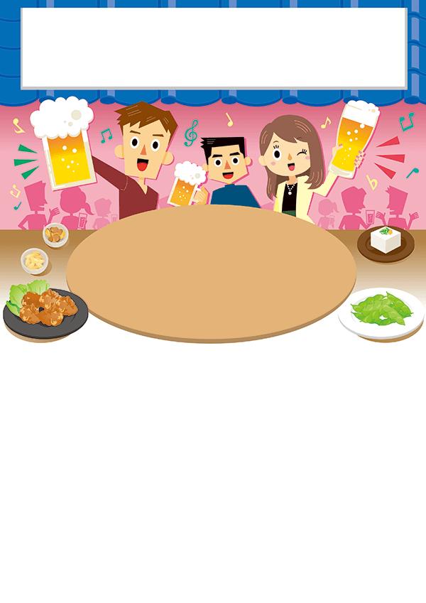 居酒屋 忘年会・新年会の集客チラシ_デザインテンプレート画像0074