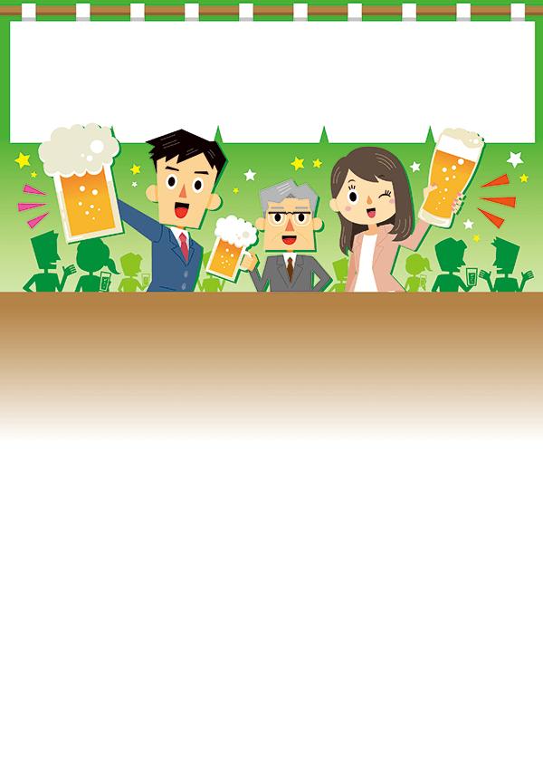 居酒屋 忘年会・新年会の集客チラシ_デザインテンプレート画像0077