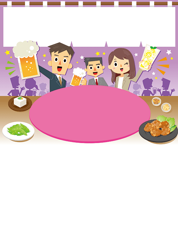 居酒屋 忘年会・新年会の集客チラシ_デザインテンプレート画像0078