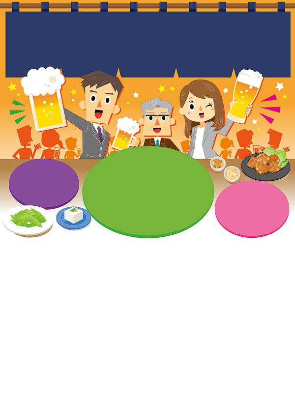居酒屋 忘年会・新年会の集客チラシ_デザインテンプレート画像0080