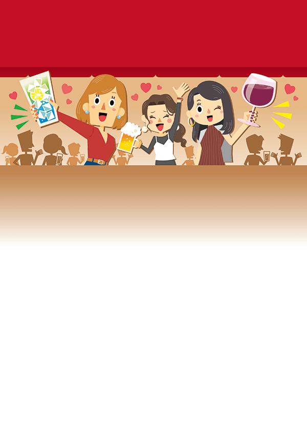 居酒屋 忘年会・新年会の集客チラシ_デザインテンプレート画像0081