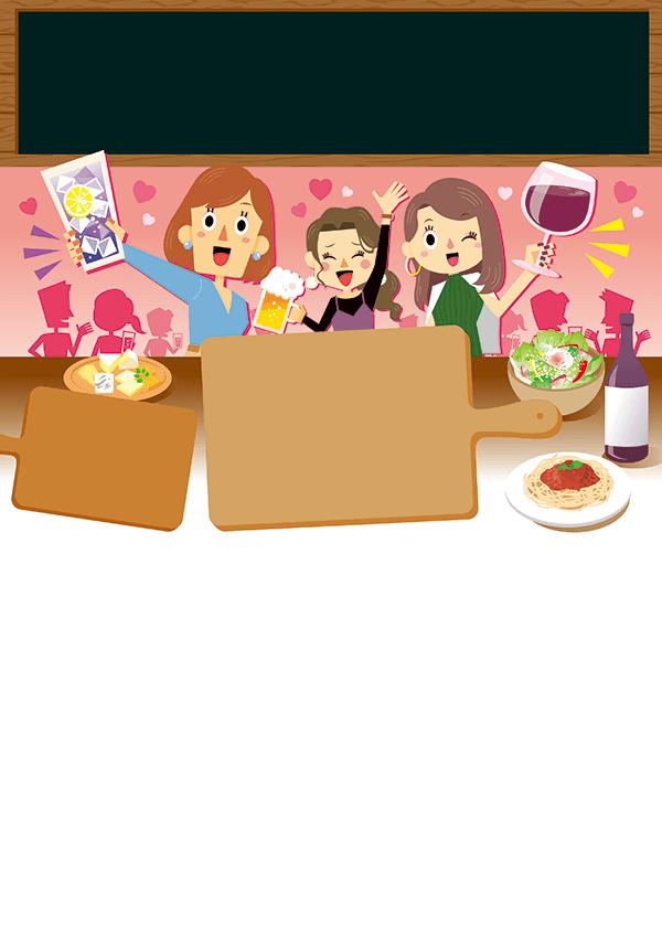 居酒屋 忘年会・新年会の集客チラシ_デザインテンプレート画像0083