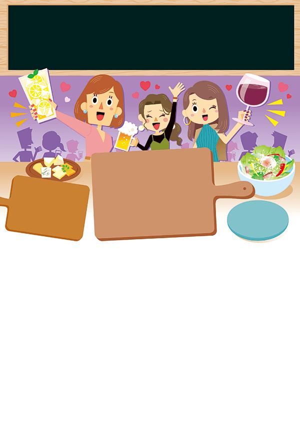 居酒屋 忘年会・新年会の集客チラシ_デザインテンプレート画像0084