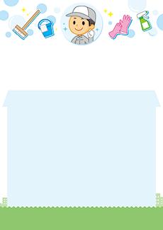集客チラシ_デザインテンプレート画像0086