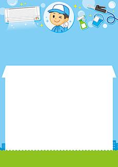 集客ミニポスター_デザインテンプレート画像0087