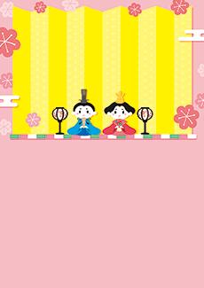 ひな祭り・桃の節句 集客チラシ_デザインテンプレート画像0105