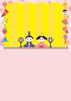 ひな祭り・桃の節句 集客チラシ_デザインテンプレート画像0108
