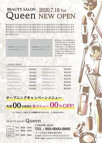 美容室・ヘアサロン 集客チラシ_デザインテンプレート画像0200
