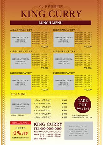 洋食・カレーのテイクアウトチラシcz1-0234