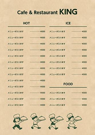 カフェのテイクアウトメニューチラシcz2-0242