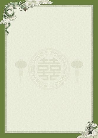 集客ミニポスター_デザインテンプレート画像0175