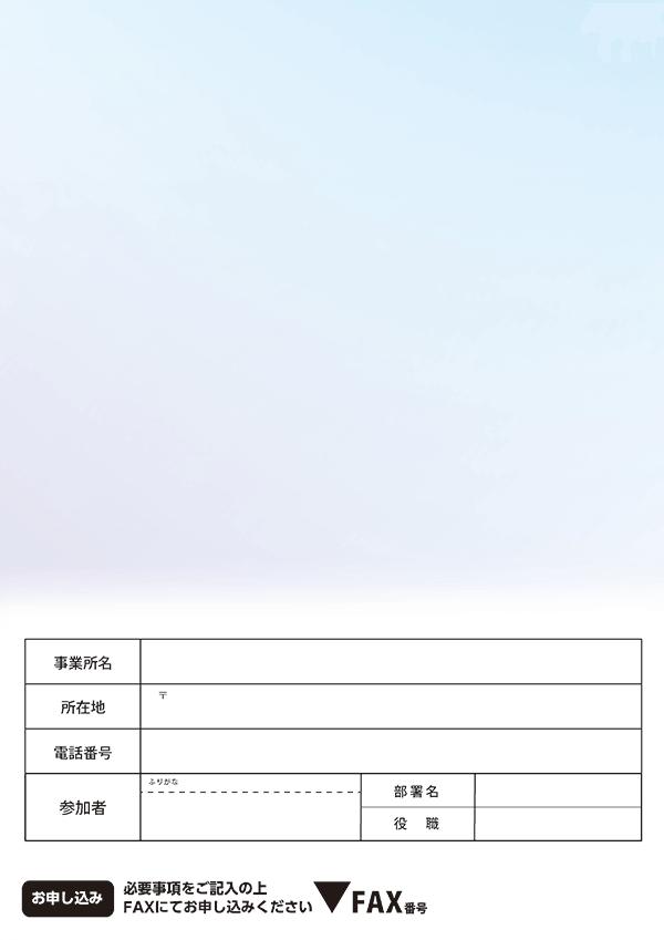 セミナーミニポスター_デザインテンプレート画像0111