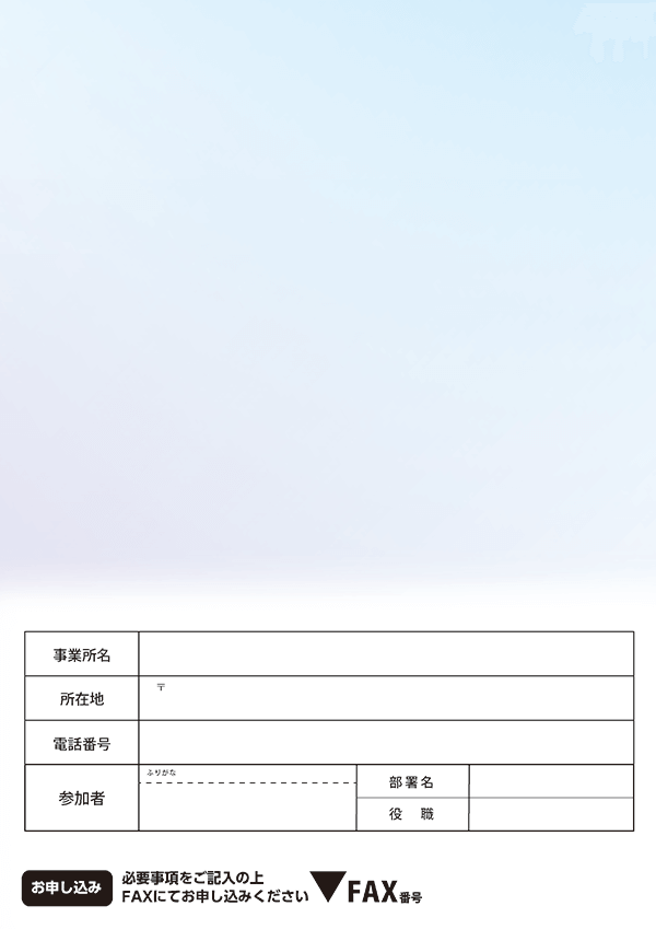 セミナーチラシ_デザインテンプレート画像0111
