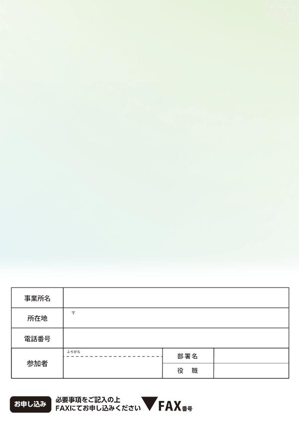 セミナーミニポスター_デザインテンプレート画像0112