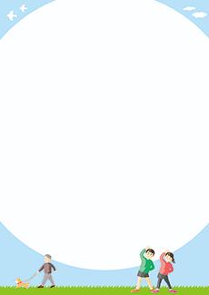 セミナーミニポスター_デザインテンプレート画像0131