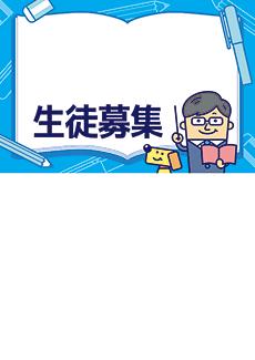 募集チラシ_無料デザインテンプレート画像0025