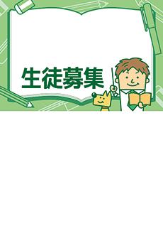 募集ミニポスター_無料デザインテンプレート画像0026