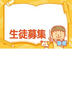 募集チラシ_無料デザインテンプレート画像0027