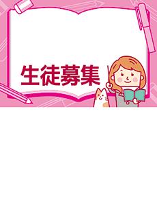 募集ミニポスター_無料デザインテンプレート画像0028