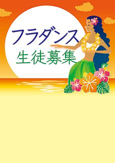 募集ミニポスター_無料デザインテンプレート画像0061