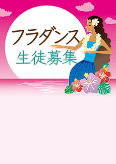 募集ミニポスター_無料デザインテンプレート画像0062