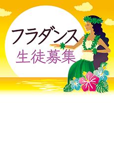 募集ミニポスター_無料デザインテンプレート画像0064
