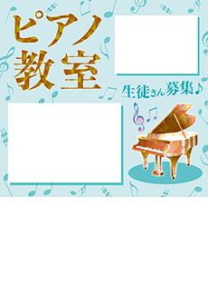 募集ミニポスター_無料デザインテンプレート画像0103