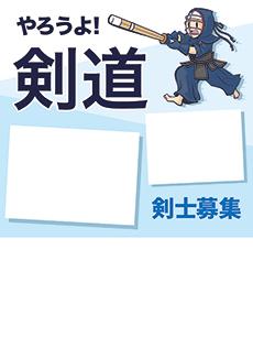募集チラシ_無料デザインテンプレート画像0125