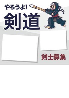 募集チラシ_無料デザインテンプレート画像0126