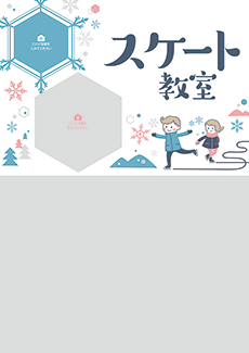 募集チラシ_無料デザインテンプレート画像0156