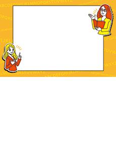 募集チラシ_無料デザインテンプレート画像0163