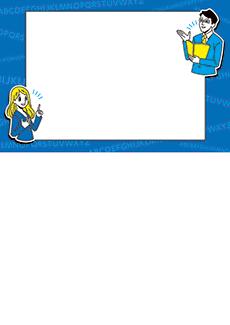 募集チラシ_無料デザインテンプレート画像0169