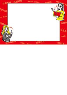 募集チラシ_無料デザインテンプレート画像0171