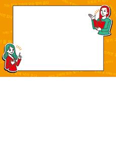 募集ミニポスター_無料デザインテンプレート画像0172