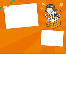 募集チラシ_無料デザインテンプレート画像0207