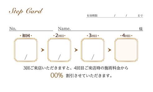 クーポン券のデザインテンプレート