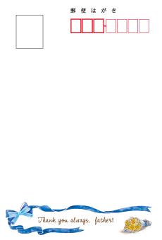 DMはがき宛名面_デザインテンプレート画像0099