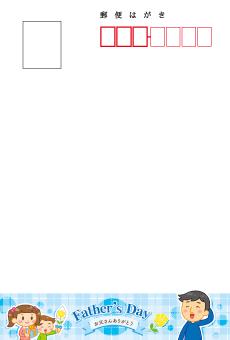 DMはがき宛名面_デザインテンプレート画像0100