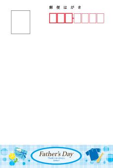DMはがき宛名面_デザインテンプレート画像0101
