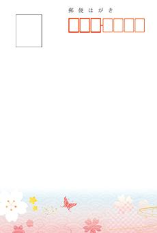 DMはがき宛名面_デザインテンプレート画像0143