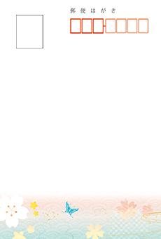 DMはがき宛名面_デザインテンプレート画像0144